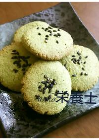 ★簡単絶品本格的♪抹茶おからクッキー