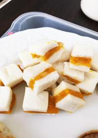 離乳食☆手づかみかぼちゃのサンドイッチ