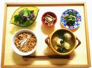 低糖質レシピ☆糖質0麺で炊き込みご飯の写真