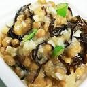 おろし大根と昆布の佃煮納豆