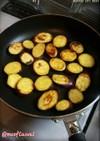 フライパンで作る♪揚げないメープル大学芋