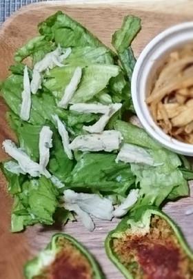 ハーブチキンとレタスのサラダ
