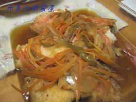 さっぱり♪赤魚の南蛮煮