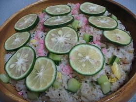 シンプルちらし寿司 ~かぼすし~
