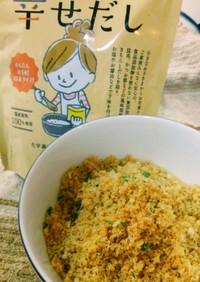 幸せパン粉(覚書用)