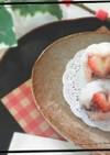 簡単!切り餅で中身が♥の形の苺バナナ大福