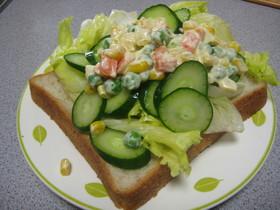 ボリュームたっぷり野菜サンド