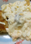 キハダまぐろの冷製フライ タルタルソース