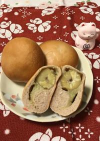黒豆の煮汁も活用!栗きんとんパン