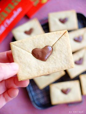 ガーナで工作♡可愛いラブレタークッキー!