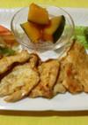 【簡単夕食】鶏ムネ焼肉をオードブル風に!