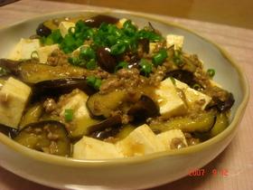 簡単♡麻婆ナス&豆腐