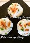 桜エビと大根の葉de彩り☆手まり寿司
