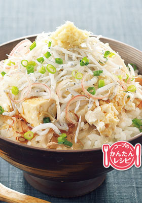 豆腐しらす丼