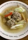 野菜たっぷりメンマ入り肉団子スープ