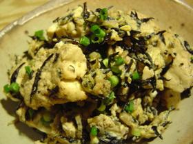 ひじき入り炒り豆腐