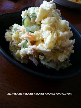 うちの♡のーまるポテトサラダ
