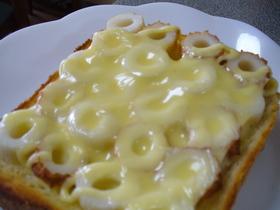 とろ~り♪ちくわチーズトースト