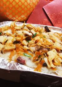 中華料理※大根餅