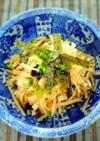 毎日食べたい!大根と海苔の和風サラダ