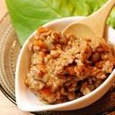 サラダ菜のピリ辛ひき肉包み