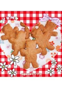 シナモンクッキー 簡単 糖質0 クマ