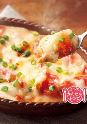 トマトチーズ餅