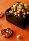 大豆とココナッツオイルでス−パ−豆菓子