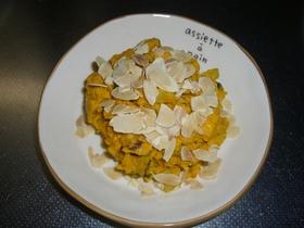 かぼちゃとさつまいものチーズサラダ。