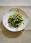 簡単!カニカマと水菜と薄あげでゴマ油炒め