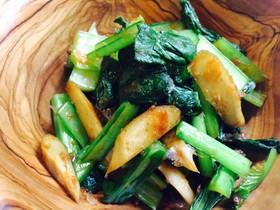 無限小松菜とごぼうの作り置き常備菜