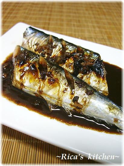絶品♪秋刀魚の内臓ソース
