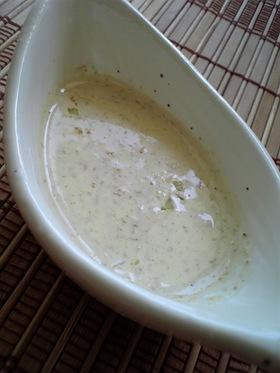 ピリッと大人な柚子タルソース