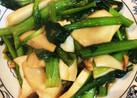 小松菜とエリンギの中華風炒め 簡単