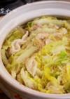 旨味ぎゅっと♡豚バラ白菜のミルフィーユ鍋