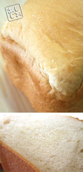 HB♪素敵な生クリーム食パン