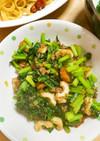 かぶの緑の葉っぱの食べ方