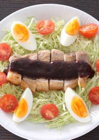 かけて中華!豚ロース肉のステーキ回鍋肉