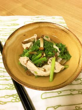 ワサビ菜とブラウンえのきと豚のあっさり煮