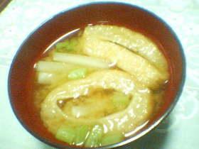 びゅーてぃ お味噌汁