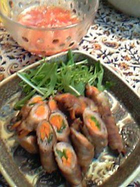 野菜肉巻き サッパリトマトソース