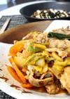 ご飯に合う!豚バラと野菜の韓国風炒め