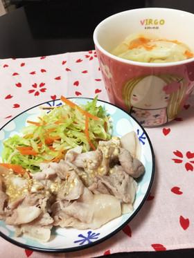 温野菜たっぷり豚しゃぶ♪スープと共に☆
