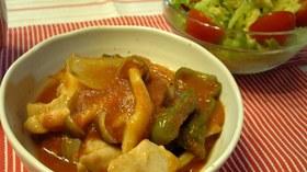 簡単おいしい鶏肉のケチャップ煮
