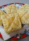 ホッキ貝とクリームチーズの一口パイ