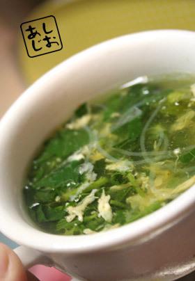 残り物天国♪其の六/モロヘイヤ中華スープ