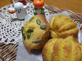 かぼちゃの練乳パウンドケーキ