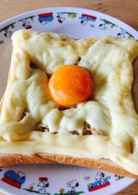 朝食に。簡単ツナチーズ食パン