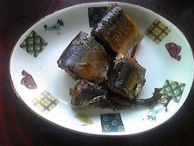 幼児食レシピ♪ さんまの佃煮(改訂)