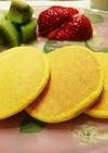 離乳食後期の野菜のパンケーキ(BPなし)